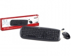 KB-8000X Wireless Multimedia USB YU crna tastatura + Wireless miš